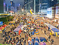 2014 Hong Kong protests DSC0212 (16075068336).jpg