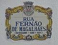 2017-10-13 Street name sign, Rua Fernão de Magalhães, Albufeira.JPG