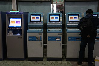 Ticket machines of China Railway in Zhuzhou Station 201712 TVM's at Zhuzhou Station.jpg