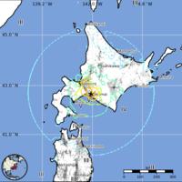 2018 Hokkaido Eastern Iburi Earthquake ShakeMap.png