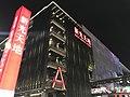 201908 Shin Kong Place, Chongqing.jpg