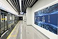 20201230 Platform for Line 4 at Shamen Station 02.jpg