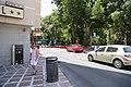 29400 Ronda, Málaga, Spain - panoramio (32).jpg