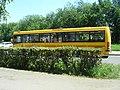 363-as busz, Vác.jpg