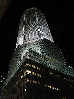 JPMorgan Chase - Wikipedia
