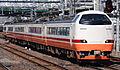 485 G58 Nikko omiya.JPG
