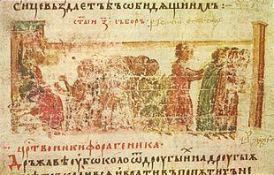 Rappresentazione del secondo concilio di Nicea.