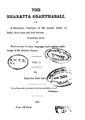 4990010196823 - Bharatiya Granthabali vol. 1, Dutta,RajendraNath, 122p, LANGUAGE. LINGUISTICS. LITERATURE, bengali (1878).pdf