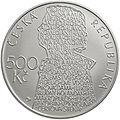 500 Kc 2013.jpg