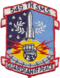 549th Strategic Missile Squadron - SAC - Emblem.png