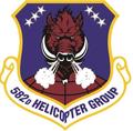 582 Helicopter Gp emlem.png
