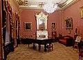 6536.1. St. Petersburg. Sheremetev Palace.jpg
