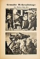"""65483 15 Kaiser ENTARTETE KUNST Ausstellungsführer 1937-38 Degenerate art exhibition programme Gemalte Wehrsabotage """"Painted sabotage of Otto Dix"""". No known copyright restrictions.jpg"""