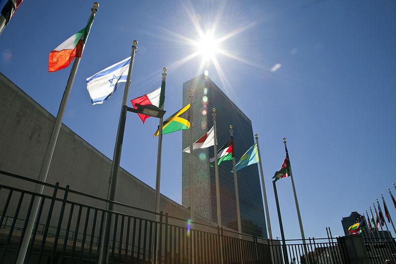 File:68 Período de Sesiones de la Asamblea General de la ONU (9901271506).jpg