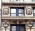 693 Broadway owls.jpg