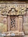 7th century Sangameshwara Temple, Alampur, Telangana India - 21.jpg