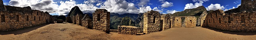 Panorama of Machu Picchu buildings