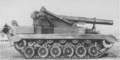 8inch HMC T84.png