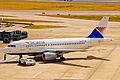 9A-CTI 1 A319-112 Croatia Al LHR 15AUG00 (5796476271).jpg