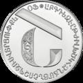 AM-2013-500dram-AlphabetAg-b23.png