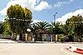 APC Ouled Khaled دار البلدية - panoramio.jpg