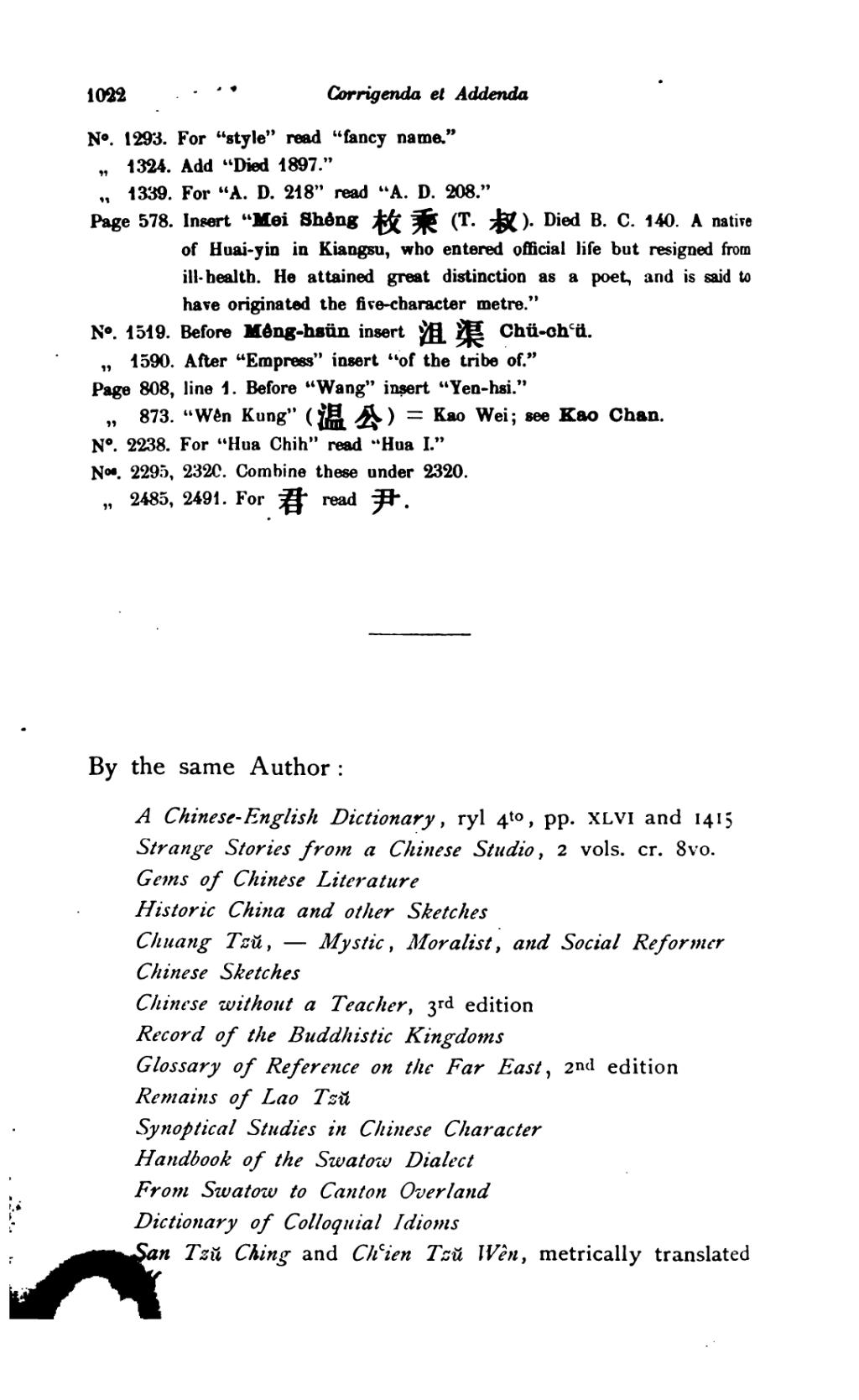 Page A Chinese Biographical Dictionary Djvu  1041