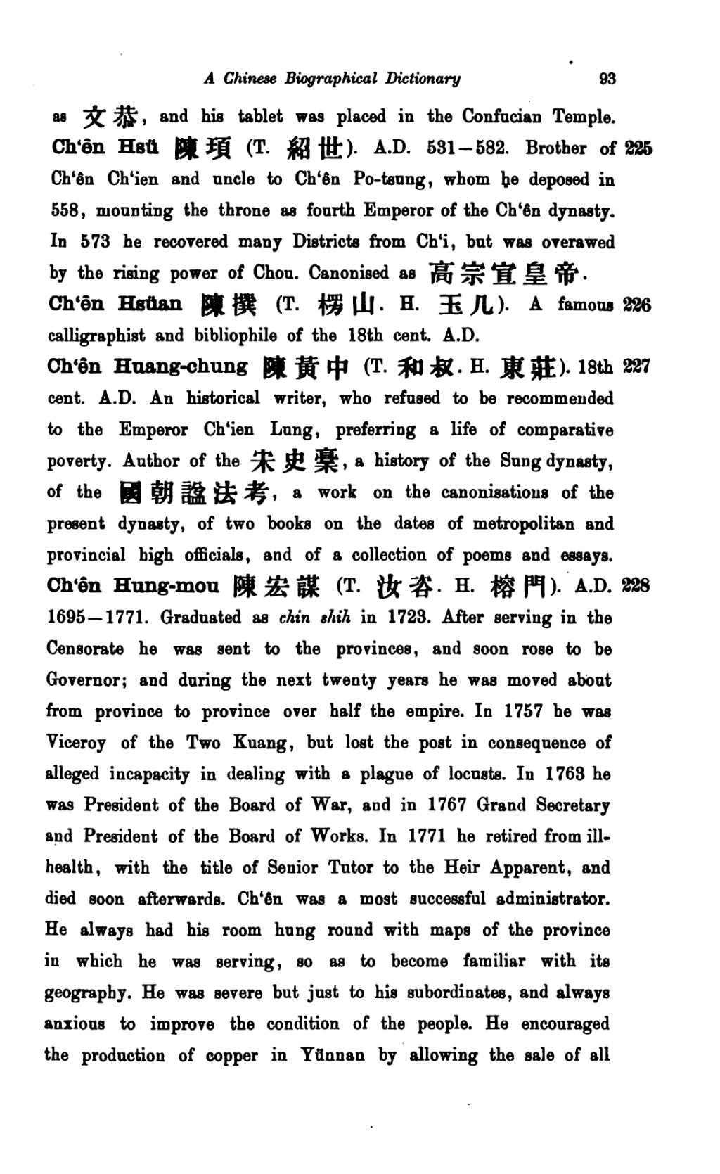 chinese biographical dictionary pdf download free