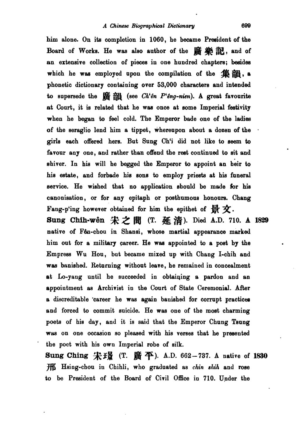 Page:A Chinese Biographical Dictionary djvu/718 - Wikisource