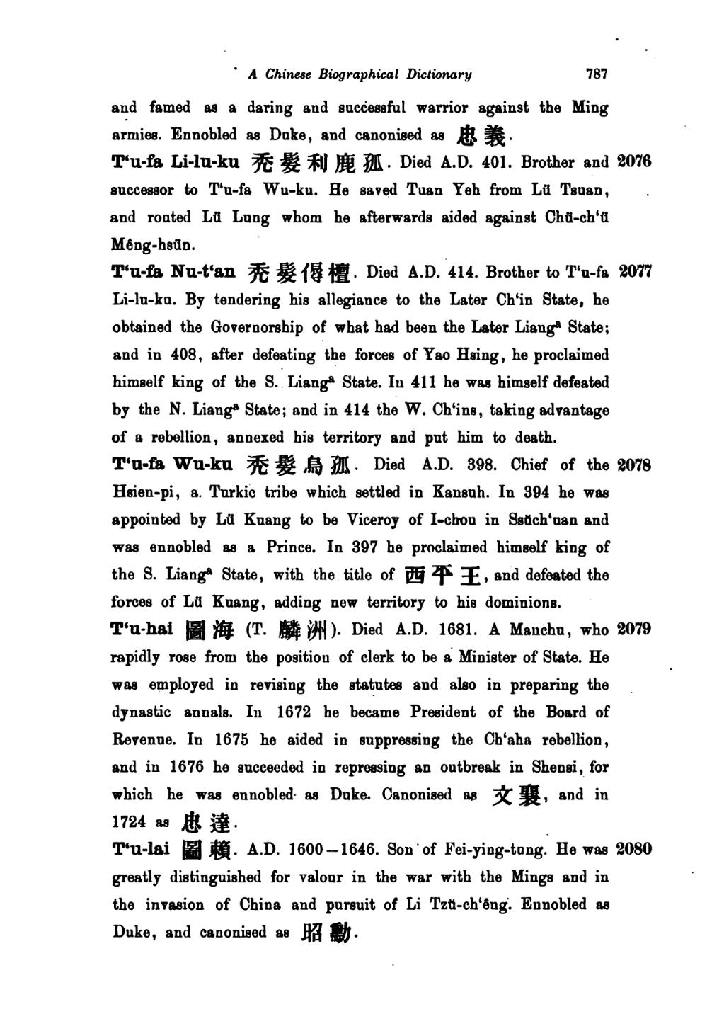 Page:A Chinese Biographical Dictionary djvu/806 - Wikisource