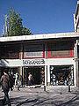 A shop besides tourist destination in Istanbul.JPG