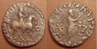 Coins of the Indo-Parthian king Abdagases, in which his clothing is clearly apparent. He wears baggy trousers, rather typical of Parthian clothing.