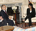Abdelwahab Abdallah with Condoleezza Rice.jpg
