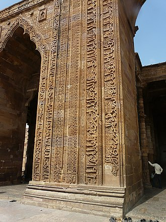1210s in architecture - Image: Adhai Din ka Jhonpra Screen wall decorative work (6133943561)