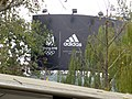 Adidas beijing 2008.jpg