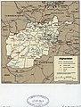 Afghanistan. LOC 2001627422.jpg