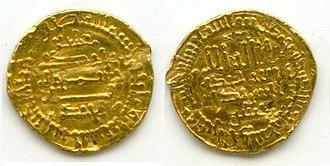 Muhammad II of Ifriqiya - Gold dinar of Muhammad II
