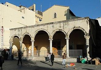 Museum of Visual Arts - Museum of Visual Arts in the old St. Mark Basilica.