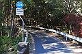 Aichi Prefectural Road Route 424 (Shinshiro Kawai).jpg