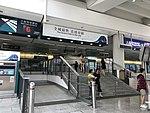 Airport Station 20170916.jpg