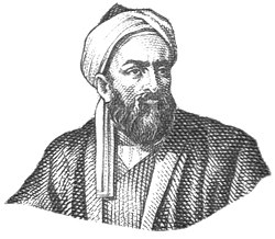 Al-Biruni Portrait.jpg