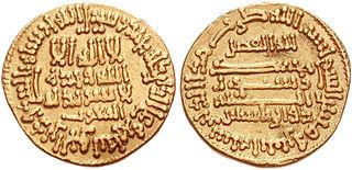Al-Fadl ibn Sahl Abbasid vizier