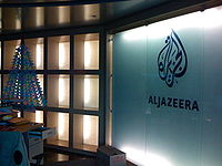 Al Jazeera Offices, Kuala Lumpur