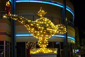 Planet Hollywood Las Vegas - The original Aladdin's Lamp in 2008, now part of the Neon Museum