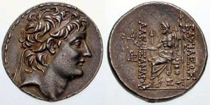 Alexander II Zabinas - Coin of Alexander II Zabinas; Zeus is represented on the reverse, holding in his right hand a small image of victory.