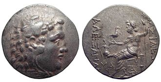 Tetradrachm - Alexander the Great tetradrachm from Messambria Mint, c. 125-175 BC