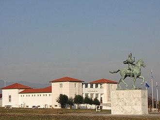 Litochoro - Alexandrion