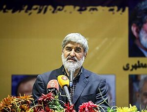 Iranian legislative election, 2016 - Ali Motahari speaking in PV's convention