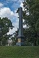 Alians PL,LitewskiSquareInLublin-MonumentOfTheUnionOfLublin,2020-07-24,IMG 0317.jpg
