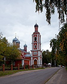 All Saints Church (Serpukhov).jpg