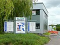 Alton Business Park 1 - geograph.org.uk - 1455886.jpg